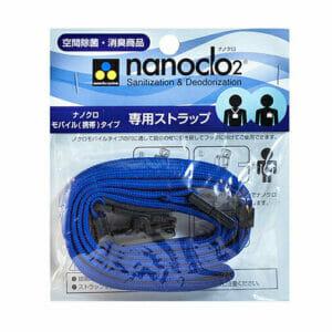 Шнурок для Nanaclo