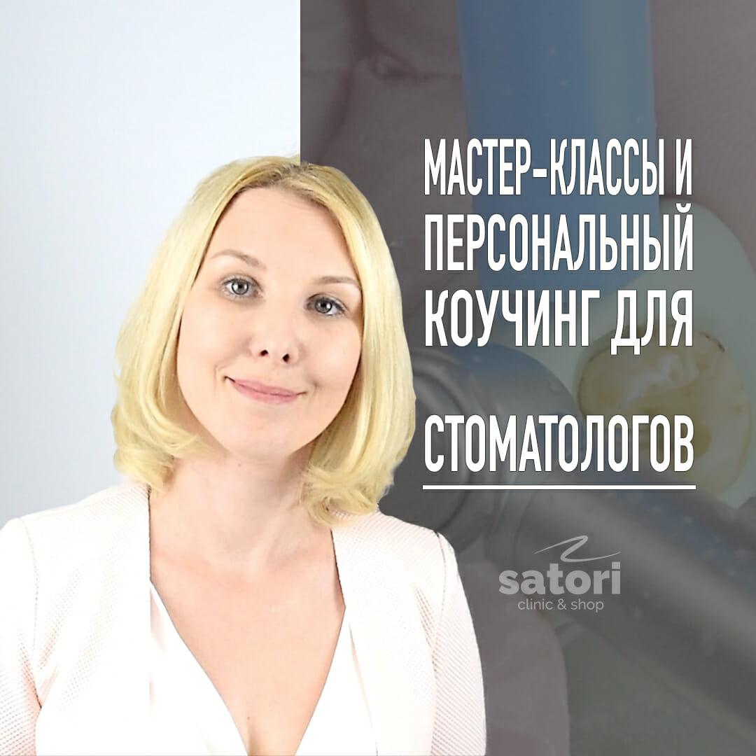 Видео для стоматологов