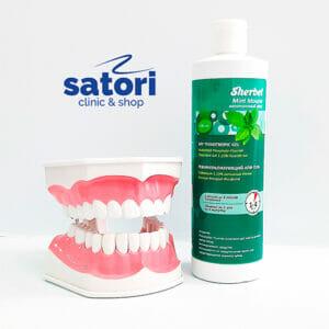 фторирование зубов самара